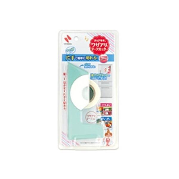 ニチバン Dear Kitchen ワザアリテープカッター ブルー DK-TC16