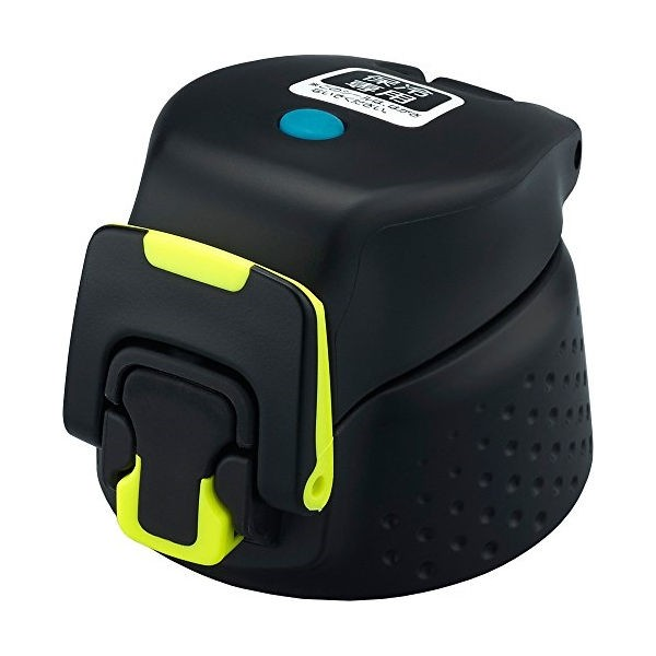 THERMOS 交換用部品 スポーツボトル (FFZ-500F/800F/1000F)用 キャップユニット ブラックイエロー パッキン付き サーモス