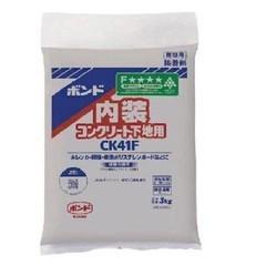 ボンドCK41F 袋入り 3kg #04900 コニシ BN9004