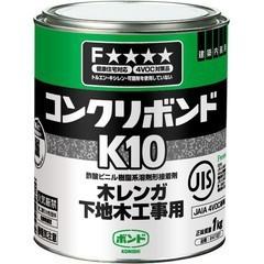 コンクリボンド K10 1kg #41027 コニシ BN0013