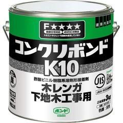 コンクリボンド K10 3kg #41047 コニシ BN0014