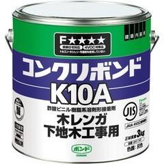 コンクリボンド K10A 3kg #41147 コニシ BN0319