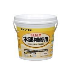 全品P5〜10倍 セメダイン木工パテA タモ白 1kg HC-157 セメダイン SD7620