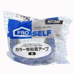 カラー布粘着テープ ベスト青 N0.756 POS 50X25 NITTO NV0104