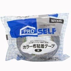 カラー布粘着テープ ベスト黒 N0.756 POS 50X25 NITTO NV0106