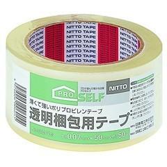 透明梱包テープ50×50 N0.3303POS NITTO NV0132