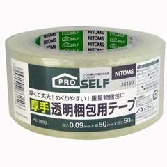 厚手透明梱包テープ 50X50M PK3900 NITTO ND1506