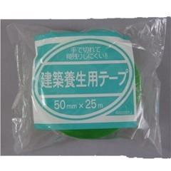 建築養生テープ IN5025YJ アイネット SF4936