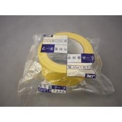 アイネット布カラーテープ黄 50MMX25M アイネット DS7009K