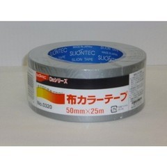 布カラーテープ50×25m #0320 シルバー 日立マクセル SF2213