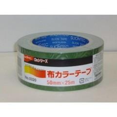 布カラーテープ50×25m #0320 緑 日立マクセル SF2251