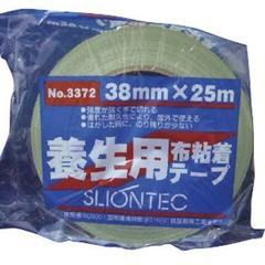 布養生テープ38×25m #3372 ライトグリーン 日立マクセル SF3715