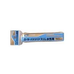 全品P5〜10倍 PCスリム水性用ローラスペア RSW-150SP 150m アサヒペン AP0120