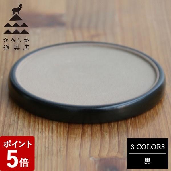 P5倍 かもしか道具店 素焼きコースター(小皿としても使用可) 黒 山口陶器