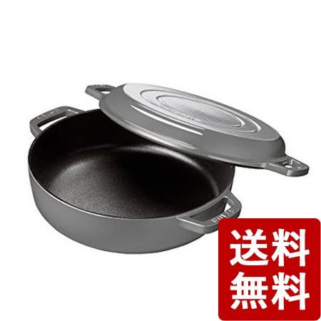ストウブ ジャポネスク Sukiyaki グリルパン 26cm グレー 40508-280 STAUB