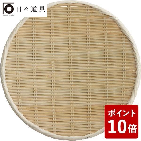 【P10倍】日々道具 水切り 盆ざる 丸シヤク 1寸 11-214