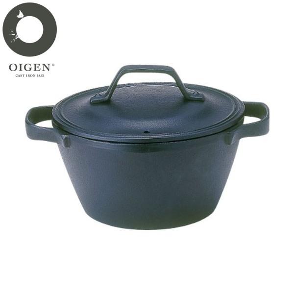 及源鋳造(OIGEN) クックトップ丸 深型(小) 鋳物鍋 CT-5