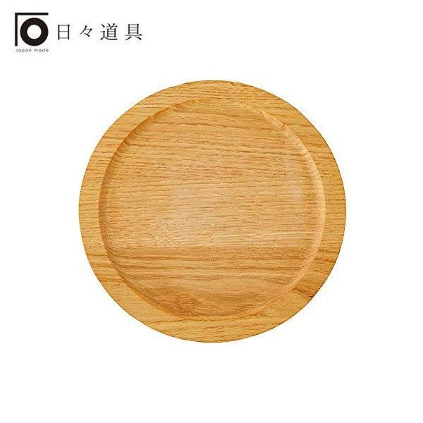 【P5倍】日々道具 栗の丸いなべ敷き M 土佐龍
