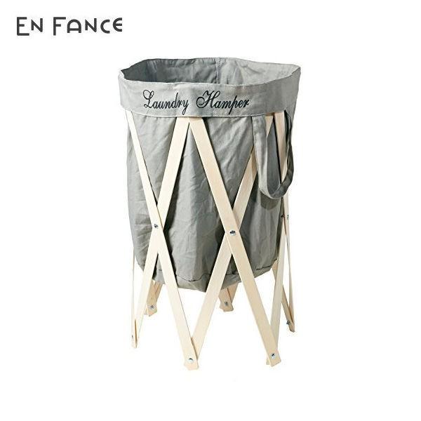 【P5倍】EN FANCE 折りたたみ式 洗濯かご ランドリー ハンパー グレー/ナチュラル EF-LH01GYNA アンファンス