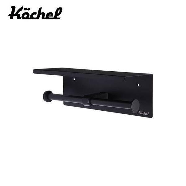 K?chel トイレットペーパーホルダー ステンレス スマホテーブル ダブル バータイプ ブラック ケッヘル OPUS オーパス