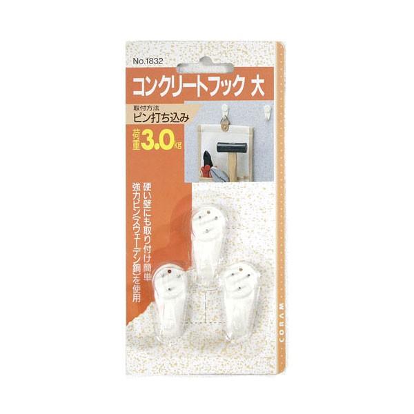 オリジン コンクリート用フック 3kg M-017