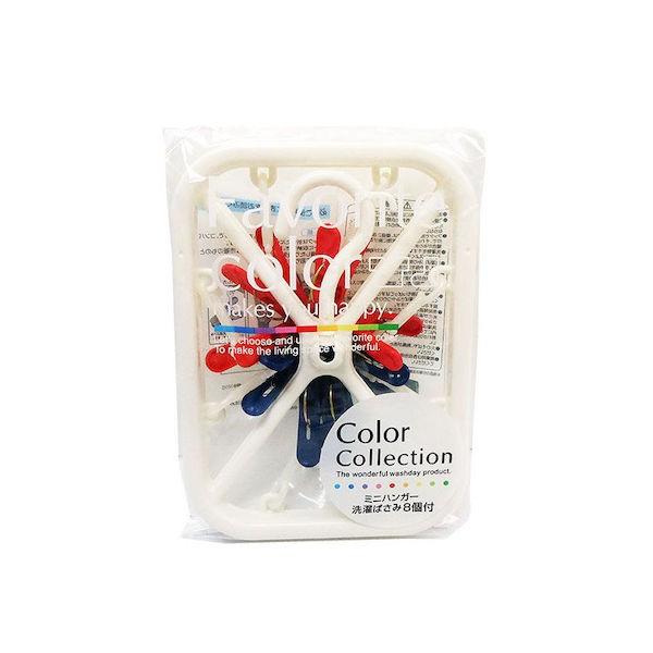 オーエ カラーコレクション ミニハンガー 8ピンチ付き OLP 88658