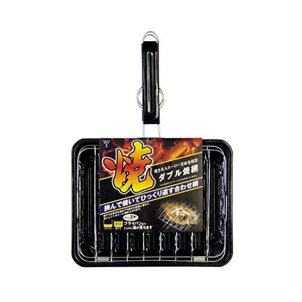 全品P5〜10倍 焼き名人 ダブル焼きアミ ブラック HW-5 竹原製缶