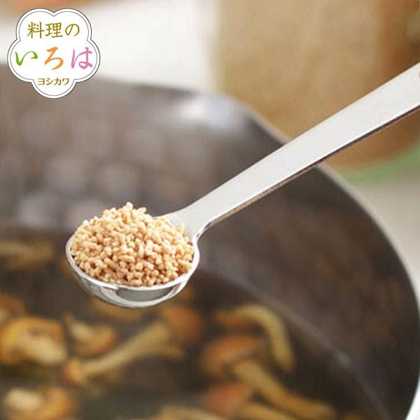 料理のいろは 顆粒だしうまみのさじ加減スプーン 日本製 スプーン ヨシカワ