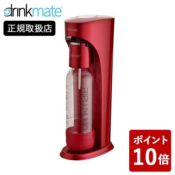 P10倍 Drinkmate スターターセット 標準タイプ レッド ドリンクメイト 炭酸水メーカー 赤 DRM1002