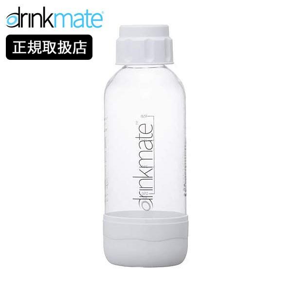 drinkmate 専用ボトルSサイズ ホワイト ドリンクメイト 炭酸水メーカー 白 DRM0021