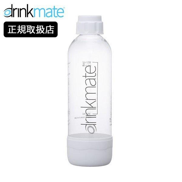 drinkmate 専用ボトルLサイズ ホワイト ドリンクメイト 炭酸水メーカー 白 DRM0022