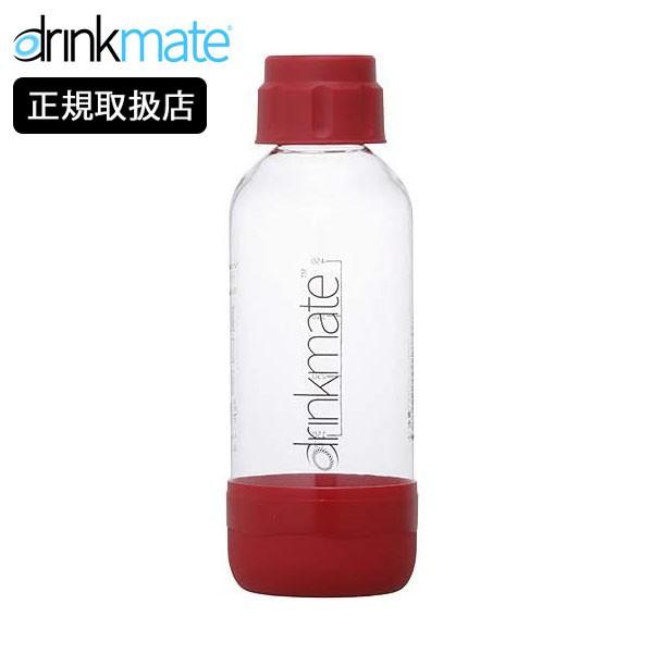 drinkmate 専用ボトルSサイズ レッド ドリンクメイト 炭酸水メーカー 赤 DRM0023