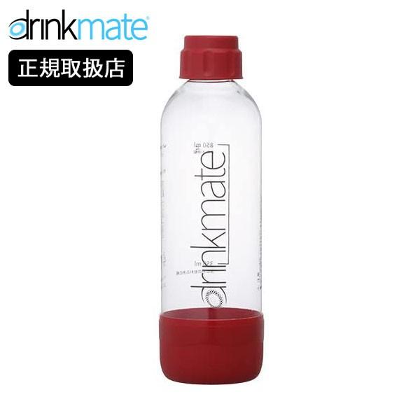 drinkmate 専用ボトルLサイズ レッド ドリンクメイト 炭酸水メーカー 赤 DRM0024