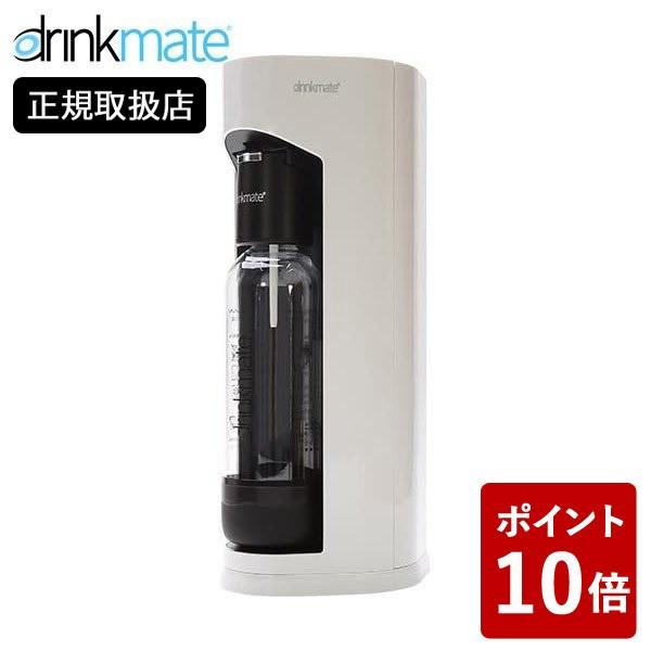 P10倍 drinkmate マグナムグランド スターターセット ホワイト ドリンクメイト 水以外にジュースなどもOKな炭酸水メーカー 白 DRM1005