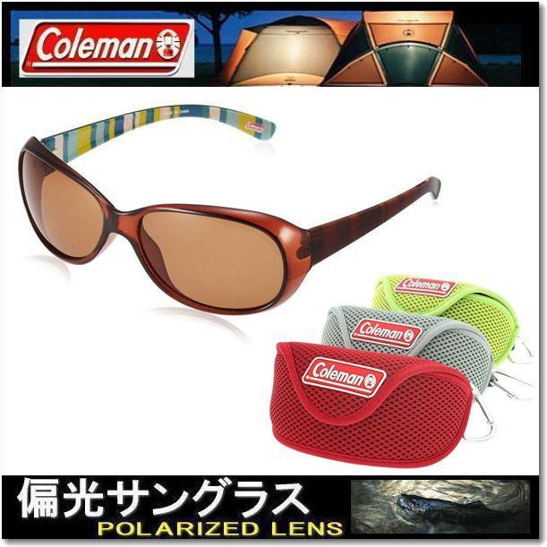【選べる3種 ソフトケース付】レディース Coleman コールマン 偏光サングラス ブラウン brown ドライブ ストライプ柄 おしゃれ Coleman C