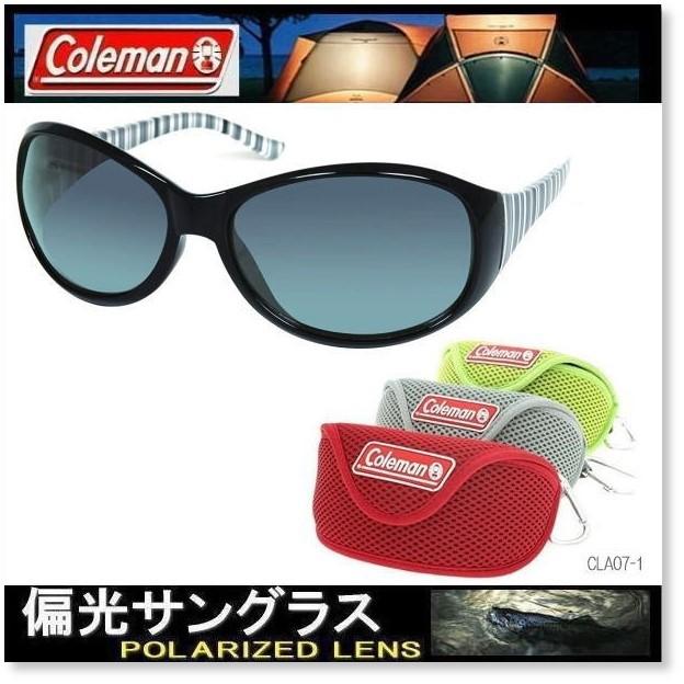 【選べる3種 ソフトケース付】レディース Coleman コールマン 偏光サングラス スモーク ドライブ ストライプ柄 おしゃれ Coleman CLA07-1