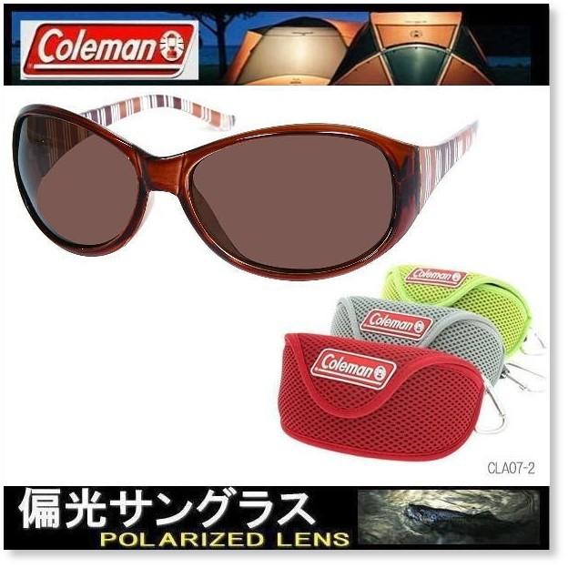 【選べる3種 ソフトケース付】レディース Coleman コールマン 偏光サングラス スモーク ドライブ ストライプ柄 おしゃれ Coleman CLA07-2