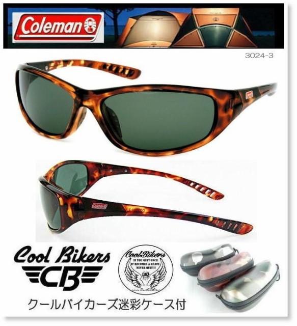 【クールバイカーズ迷彩ケース付】偏光サングラス Coleman コールマン アウトドア サングラス Co3024-3