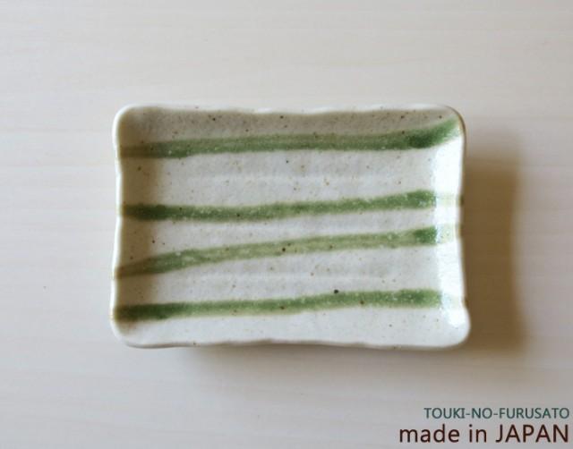グリーン流し角小皿 グリーン流し取り皿 幅13.6cm 長角皿 小皿 織部 緑ライン 和食器 国産 美濃焼 漬物皿 海苔皿 醤油皿 大口注文OK stoc