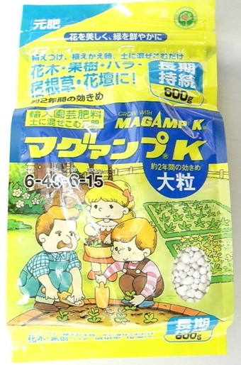 マグアンプK 大粒 600g 肥料 混込元肥 長期間効く 6-40-6-15