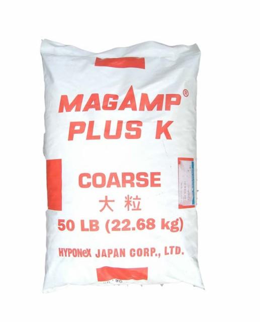 マグアンプK 大粒 20kg 肥料 混込元肥 長期間効く 6-40-6-15