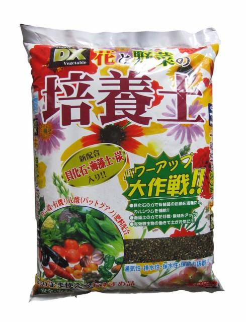 花と野菜の培養土 14L 通気性 保水性 保肥力に優れた培養土 植木鉢 鉢 バラ ばら 薔薇