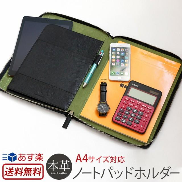ノートカバー A4 革 DUCT NP-640 レポートパッド ノートパッド メモパッド 【送料無料】 本革 レザー 革製 メンズ 紳士用 iPad Air A4サ