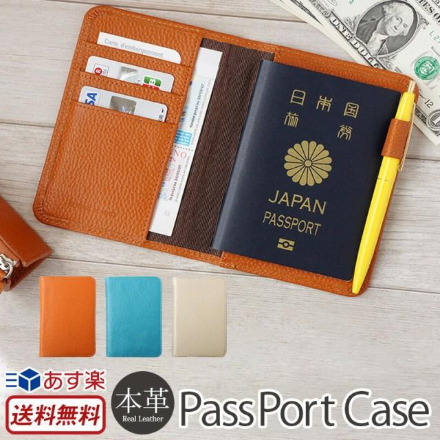 【送料無料】 パスポートカバー / パスポートケース DUCT CPG-404 革 牛革 レザー ブランド パスポート入れ カード入れ 航空券 搭乗券