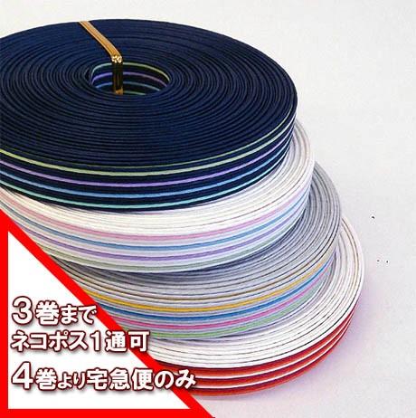 紙バンド(クラフトバンド・クラフトテープ)10m マルチストライプ≪メール便(ネコポス)使用は1通につき10m3点まで≫