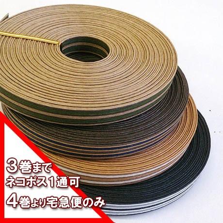 紙バンド(クラフトバンド・クラフトテープ)10m コンボストライプ≪メール便(ネコポス)使用は1通につき10m3点まで≫
