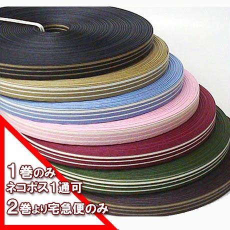 紙バンド(クラフトバンド・クラフトテープ)30m 13本取りストライプ≪メール便(ネコポス)使用は1通につき30m1点のみ/同梱不可/複