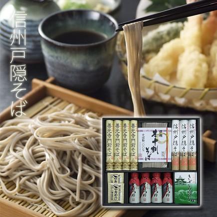 お歳暮 年越しそば 信州そばギフトセット 乾麺【増量タイプ】 善光寺門前そば(MO-50F)