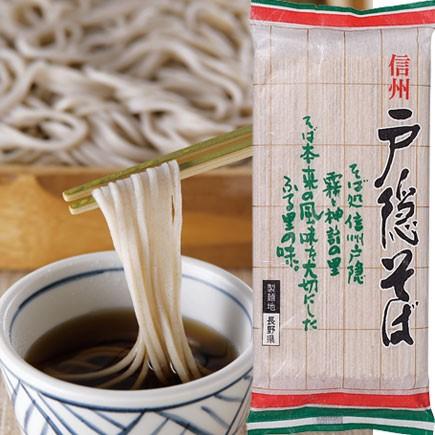 年越しそば 信州戸隠そば 220g 乾麺(マ-5)