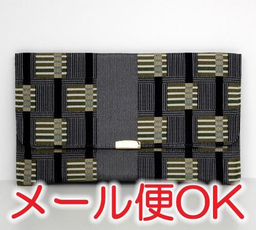 『ゆうパケットOK』 大きいサイズの念珠袋 金封念珠入れ(ボタン付)6